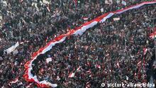 مظاهرات في ميدان التحرير يوم 18 فبراير/ شباط 2011 عقب تنحي مبارك عن الحكم
