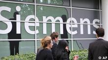 Siemens Siemensforum München