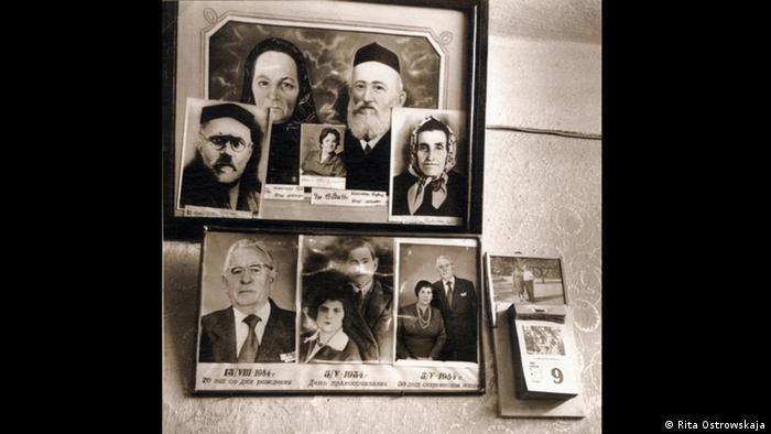 Фото Рити Островської: Без назви, Шаргород, 1990