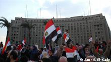 Revolution Egypt - protesters in front of the El-Mogamaa building in Cairo