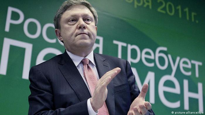 Григорий Явлинский, лидер Яблоко