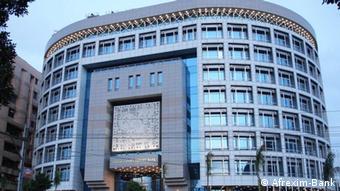 African Export-Import Bank Afrexim in Kairo