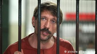 Виктор Бут в тюрьме