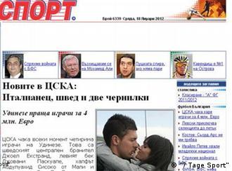 Gazeta bullgare 7 ditë sport, versioni online