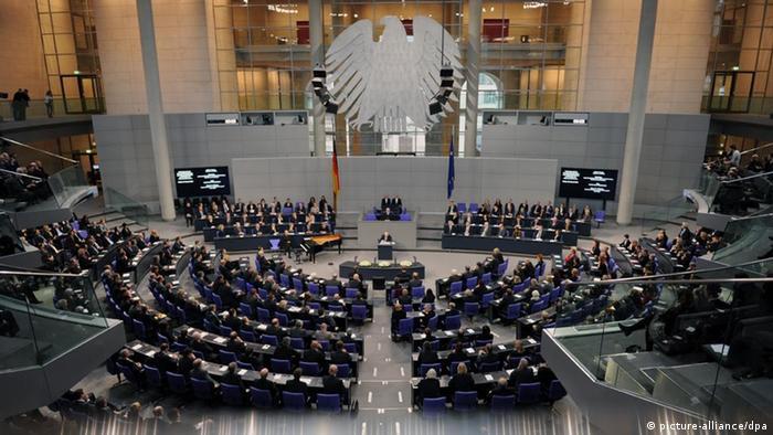 На заседании бундестага