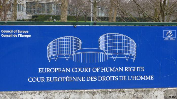 The European Court of Human Rights logo at the ECHR in Strasbourg