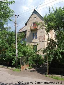 Вілла Ландау у Дрогобичі