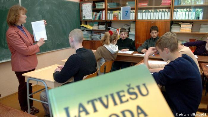 Урок в одной из латвийских школ
