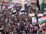 تظاهرات اعتراضی علیه رژیم بشار اسد در سوریه