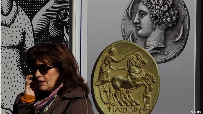 Symbolbild Griechenland Athen Schuldenkrise Drachmen
