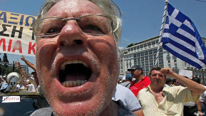 Symbolbild Griechenland Athen Schuldenkrise Drachmen ARCHIV