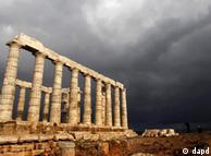 Athènes doit rembourser le 20 mars un emprunt de 14,5 milliards d'euros