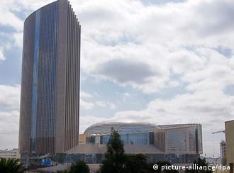 刚刚竣工的非盟会议中心大楼