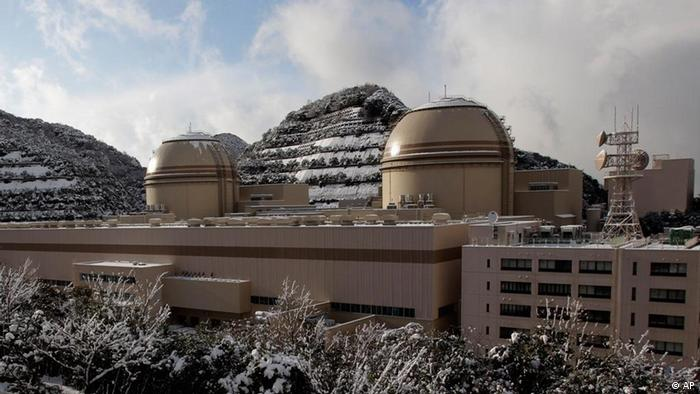 Ohi nuclear plant in Japan