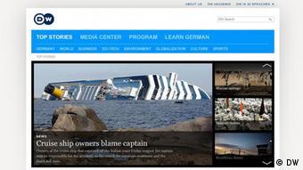Deutsche Welle Relaunch Startseite Englisch Demo