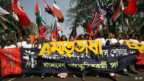 Internationaler Tag der Muttersprache Bangladesch