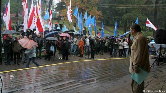 Профсоюзная демонстрация в Минске (фото из архива)