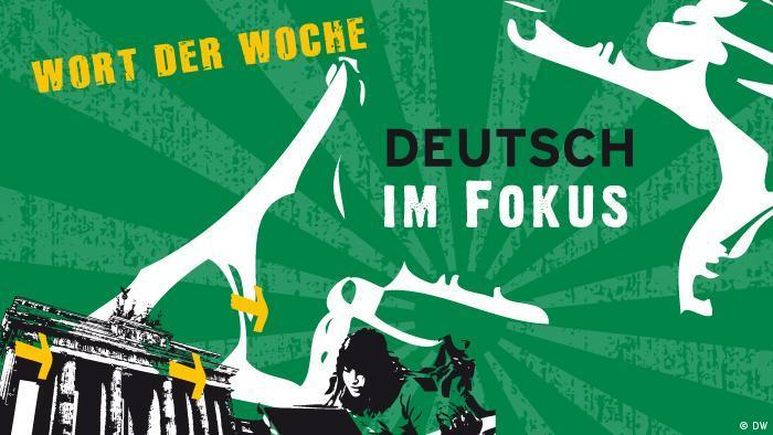 DW Sprachkurse Deutsch im Fokus, Deutsche Welle, Sprachkurse/Bildungsprogramme, (c) DW Auslandsmarketing 2011, Benutzung nur für Deutschkurse!