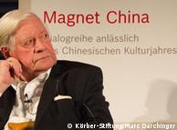 德国前总理施密特