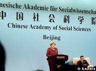 سخنرانی آنگلا مرکل در آکادمی جامعهشناسی پکن