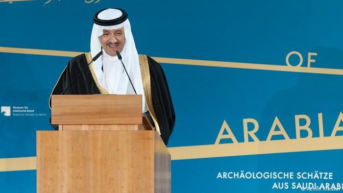 Archäologische Schätze aus Saudi-Arabien