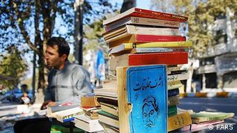 Iran KW 5 - 2012 Wochenmarkt
