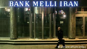 Filiale der iranischer Bank Melli in Hamburg (picture-alliance/dpa)