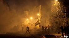 Neue Unruhen in Kairo 02.02.2012
