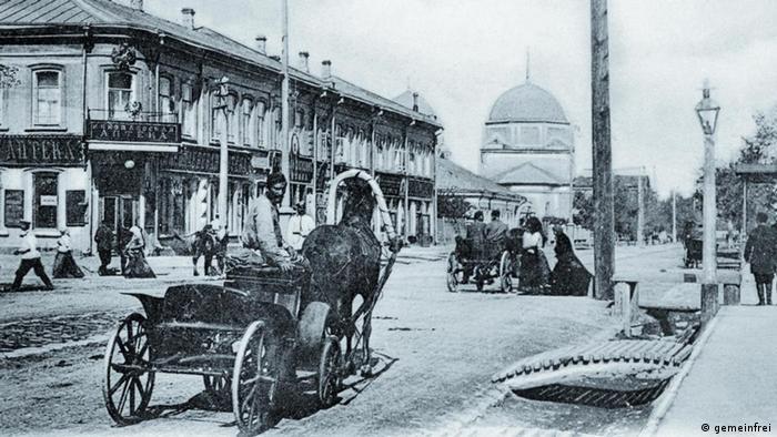 Оренбург на рубеже 20-го века. Старая открытка