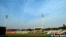 Cricket Gaddafi Stadion in Lahore