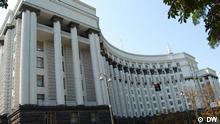 Regierungsgebäude der Ukraine in Kiew Sie wurden von mir, Evgeny Zhukov, Mitarbeiter der DW in Kiew gemacht. Die Rechte gehören mir, ich erlaube die Bilder veröffentlichen.