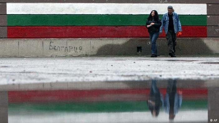 Wahlen in Bulgarien (AP)