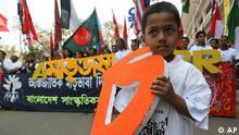 Internationaler Tag der Muttersprache Bangladesch