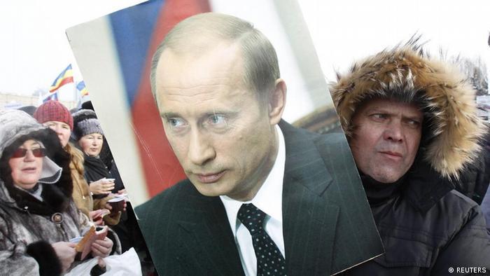 Демонстрация в поддержку Владимира Путина