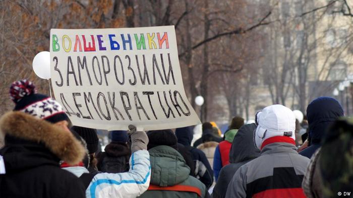 Демократия в россии победит