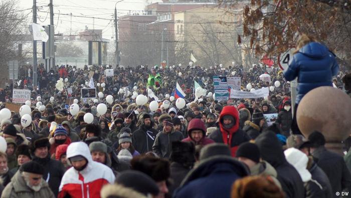 Участники акции За честные выборы, Москва 4 февраля 2012 года