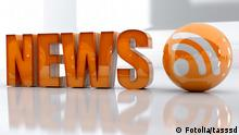 Надпись News и символ RSS