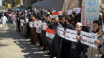 Dozens of ultraconservative Muslims from the Salafi movement staging a protest in Cairo