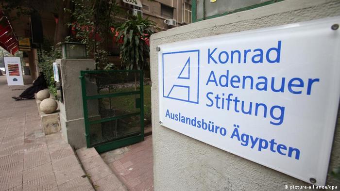 The Konrad Adenauer Foundation in Cairo
