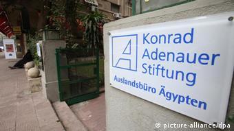 The Konrad Adenauer Foundation's sign outside its Cairo office Photo: EPA/KHALED ELFIQI dpa 28953420