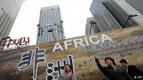 China Afrika Wirtschaft Plakat in Peking für wirtschaftliche Zusammenarbeit