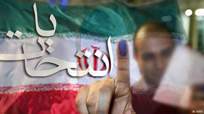 Iranische Flagge und Wähler mit gefärbter Fingerspitze (Foto: ISNA)