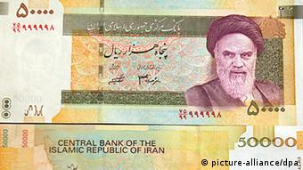 A 50,000 Rial banknote, imprinted with a nuclear emblem
