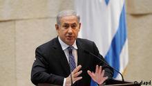 بنیامین نتانیاهو اعضای دولت را از ابراز علنی نظراتشان مبنی بر حمله احتمالی به ایران منع کرده است