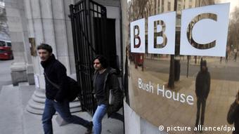 Здание BBC в Лондоне