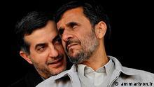 آیا احمدینژاد به حمایت از رحیممشایی همچنان ادامه خواهد داد؟