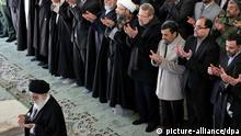 نزدیکان رهبر جمهوری اسلامی سیاستهای کلی نمازجههای سراسر کشور را تنظیم میکنند