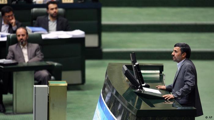 محمود احمدینژاد، در مجلس شورای اسلامی