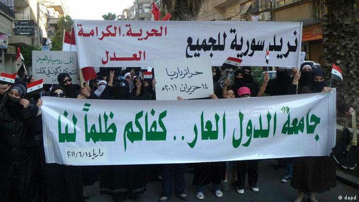 تظاهرات ضدرژیم اسد در سوریه