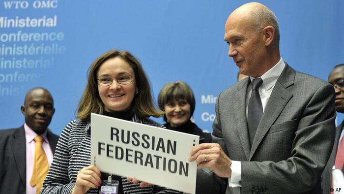 Женева, 16 декабря 2011 года. Россия принята в ВТО